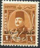 Egypt 1952 Stamps of 1937-1951 Overprinted a