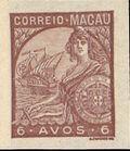 Macao 1934 Padrões ga