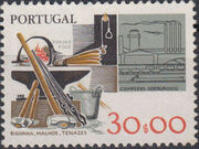 Portugal 1980 Development of Working Tools (3rd Group) g
