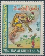 "Ras al-Khaimah 1967 Fairy Tales from ""Thousand and One Nights"" b"