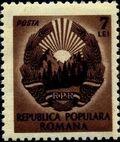 Romania 1950 Arms of Republic h