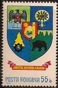 Romania 1976 Coat of Arms of Romanian Districts f