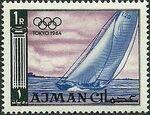 Ajman 1965 Olympic Games f
