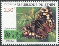 Benin 1998 Butterflies d