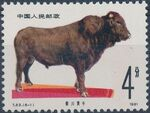 China (People's Republic) 1981 Cattle Breeds a
