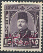 Egypt 1952 Stamps of 1937-1951 Overprinted h