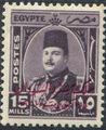 Egypt 1952 Stamps of 1937-1951 Overprinted h.jpg