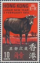 Hong Kong 1973 Chinese New Year - Year of the Ox a