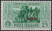 Italy (Aegean Islands)-Calino 1932 50th Anniversary of the Death of Giuseppe Garibaldi c