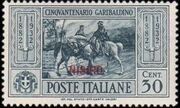 Italy (Aegean Islands)-Nisiro 1932 50th Anniversary of the Death of Giuseppe Garibaldi d