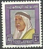 Kuwait 1964 Definitives - Shaikh Abdullah k