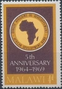 Malawi 1969 Anniversary of African Development Bank a