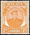 Malaya-Johore 1949 Definitives - Sultan Ibrahim b.jpg