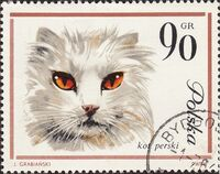 Poland 1964 European Cats e