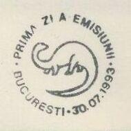 Romania 1993 Dinosaurs PMa