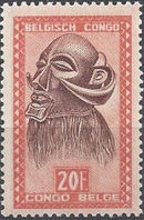 Belgian Congo 1948 African Masks and Wood Art (2nd Group) n
