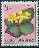 Belgian Congo 1952 Flowers l