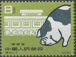 China (People's Republic) 1960 Pig-breeding d