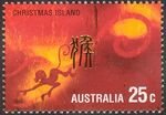 Christmas Island 2002 Year of the Horse k