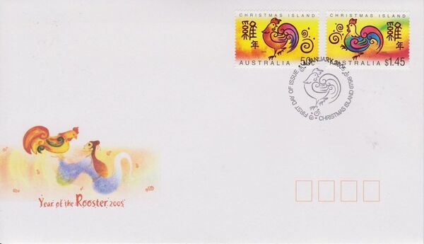 Christmas Island 2005 Year of the Rooster r