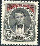 Ecuador 1894 President Vicente Rocafuerte (Official Stamps) c