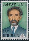 Ethiopia 1973 Emperor Haile Sellasie I c