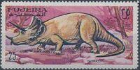 Fujeira 1968 Dinosaurs b