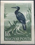 Hungary 1959 Water Birds aa
