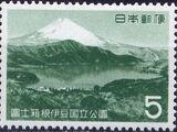 Japan 1962 National Park Fuji-Hakone-Izu, Central Honshū