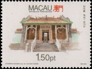 Macao 1992 Macao Temples (1st Group) b