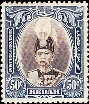 Malaya-Kedah 1937 Sultan Abdul Hamid Halim Shah f