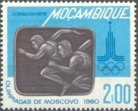 Mozambique 1979 Olympic Games - Moscow 1980 b