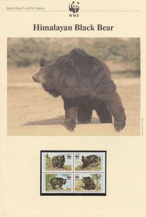 Pakistan 1989 WWF Asiatic Black Bear IOPa