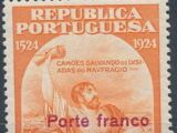 Portugal 1932 Red Cross - 400th Birth Anniversary of Camões