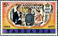 Tanzania 1978 25th Anniversary of Coronation of Queen Elizabeth II b