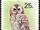 Zimbabwe 1993 Native Owls 2nd Issue