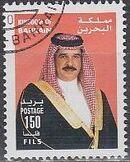 Bahrain 2002 King Hamad Ibn Isa al-Khalifa h