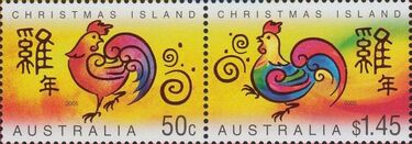 Christmas Island 2005 Year of the Rooster o