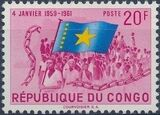 Congo, Democratic Republic of 1961 2nd Anniversary of Congo Independence Agreement e
