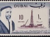 Dubai 1966 Oil Trial Drilling on 15/03/1964 in the Persian Gulf