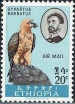 Ethiopia 1963 Ethiopian Birds (2nd Group) c
