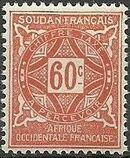 French Sudan 1931 Postage Due g