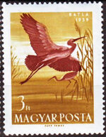 Hungary 1959 Water Birds h