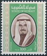 Kuwait 1978 Definitives - Emir Sheikh Jaber Al-Ahmad Al-Sabah d