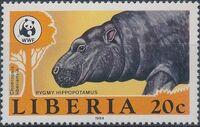 Liberia 1984 WWF - Pygmy hippopotamus c