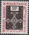 Mauritania 1961 Cross of Trarza i.jpg