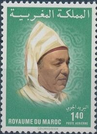 Morocco 1983 King Hassan II - Air Post Stamps a