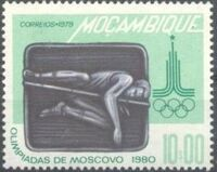 Mozambique 1979 Olympic Games - Moscow 1980 d