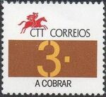 Portugal 1995 Postage Due Stamps a