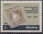 Bolivia 1968 Centenary of Bolivian Postage Stamps c